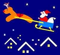 illu db free weihnacht