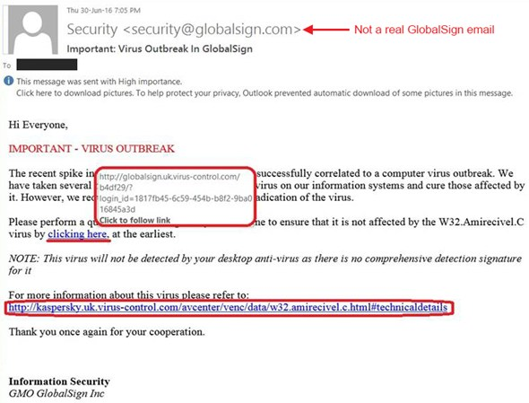 screen globalsign fake e-mail 3